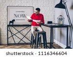 pensive young man in eyeglasses ... | Shutterstock . vector #1116346604