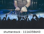 mixing dj at a party in a... | Shutterstock . vector #1116358643