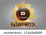 golden emblem with video... | Shutterstock .eps vector #1116360809