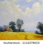oil rural paintings landscape.... | Shutterstock . vector #1116378023