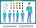 standing young businessman.... | Shutterstock .eps vector #1116378149