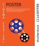 movie and film abstract modern... | Shutterstock .eps vector #1116385988