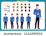 people character business set.... | Shutterstock .eps vector #1116390923