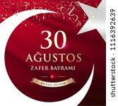 republic of turkey national... | Shutterstock .eps vector #1116392639