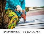 technician working renew the... | Shutterstock . vector #1116400754