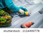 technician working renew the... | Shutterstock . vector #1116400778
