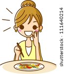 woman eating food | Shutterstock . vector #111640214
