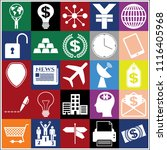 set of 25 business icons ... | Shutterstock .eps vector #1116405968
