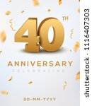 40 anniversary gold numbers... | Shutterstock .eps vector #1116407303