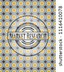 market research arabesque... | Shutterstock .eps vector #1116410078