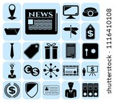set of 22 business icons  high... | Shutterstock .eps vector #1116410108