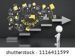 3d illustration. white people... | Shutterstock . vector #1116411599