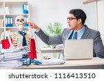 businessman working with... | Shutterstock . vector #1116413510