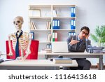 businessman working with... | Shutterstock . vector #1116413618