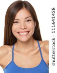 Multicultural woman smiling happy portrait closeup isolated on white background. Beautiful young mixed race Caucasian / Chinese Asian female model in her twenties. - stock photo