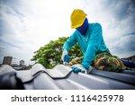 technician man working renew... | Shutterstock . vector #1116425978