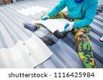 technician man working renew... | Shutterstock . vector #1116425984