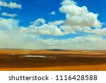 qinghai tibet plateau scenery... | Shutterstock . vector #1116428588