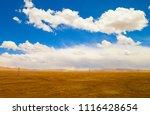 qinghai tibet plateau scenery... | Shutterstock . vector #1116428654