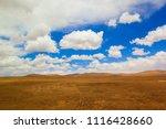 qinghai tibet plateau scenery... | Shutterstock . vector #1116428660