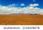 qinghai tibet plateau scenery... | Shutterstock . vector #1116428678