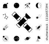 satellite icon. detailed set of ... | Shutterstock .eps vector #1116457394