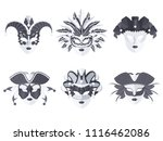 set of six different carnival...   Shutterstock .eps vector #1116462086