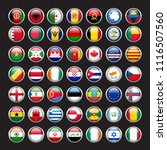 world flags button | Shutterstock .eps vector #1116507560