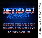 80s retro alphabet font.... | Shutterstock .eps vector #1116510266