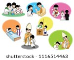 the seven sacraments | Shutterstock .eps vector #1116514463