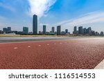 panoramic skyline and buildings ... | Shutterstock . vector #1116514553