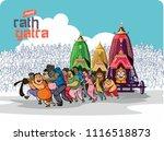 rath yatra festival   Shutterstock .eps vector #1116518873