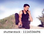 urban man in black sporty ... | Shutterstock . vector #1116536696