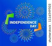 vector happy independence day... | Shutterstock .eps vector #1116549503