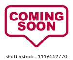red vector banner coming soon | Shutterstock .eps vector #1116552770