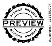 grunge black preview word round ... | Shutterstock .eps vector #1116553709