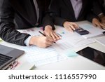 business people meeting... | Shutterstock . vector #1116557990