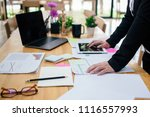 business woman working in... | Shutterstock . vector #1116557993
