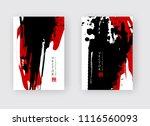 black and red ink brush stroke... | Shutterstock .eps vector #1116560093