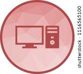 computer  desktop  system | Shutterstock .eps vector #1116565100