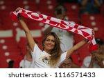 19.06.2018. moscow  russian ...   Shutterstock . vector #1116571433