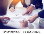 calculate finance account... | Shutterstock . vector #1116589028