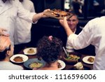 chef presenting food to... | Shutterstock . vector #1116596006