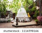 White Stupa At The Gangaramaya...