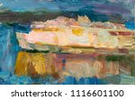 landscape  oil painting  hand... | Shutterstock . vector #1116601100