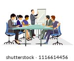 course in the group | Shutterstock .eps vector #1116614456