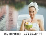 spa pool concept  happy young... | Shutterstock . vector #1116618449