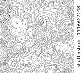tracery doodle seamless pattern.... | Shutterstock .eps vector #1116622148