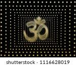 om aum symbol of hindu deity... | Shutterstock . vector #1116628019