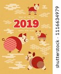 pig is a symbol of the 2019... | Shutterstock .eps vector #1116634979